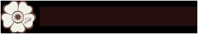 横浜ウェディングブーケ、フラワーアレンジメントのフラワースタイル