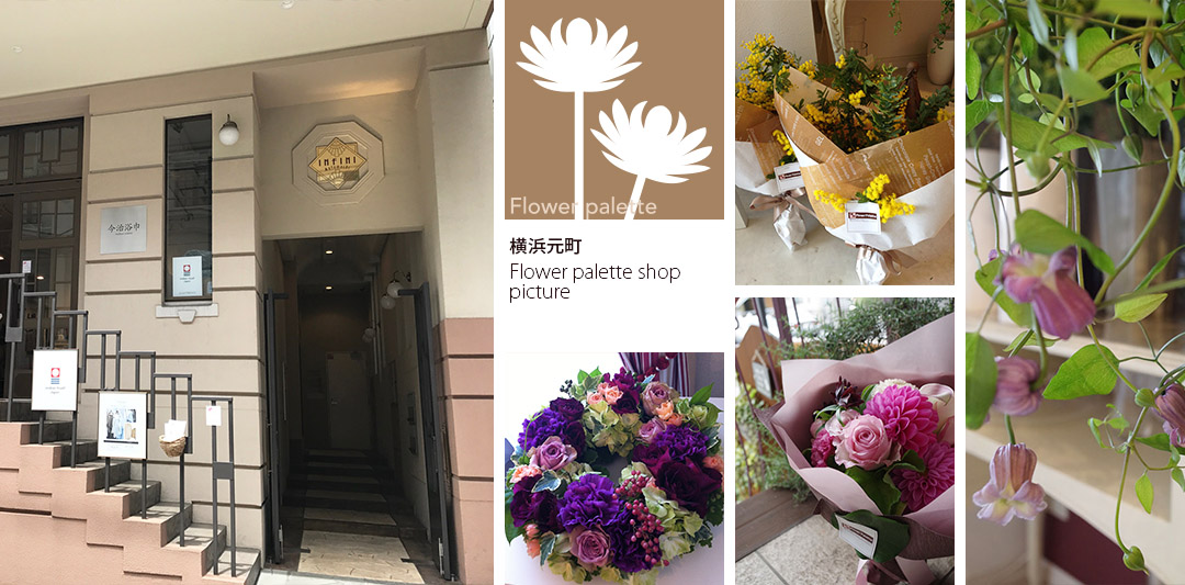 Flower palette shop picture
