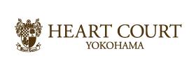 ハートコート横浜